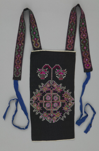 Apron from Southeast Asia, late 20th century