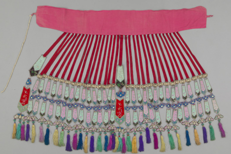Apron from East Asian, Late 19th century